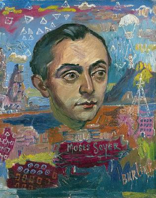 Портрет Мозеса Сойера