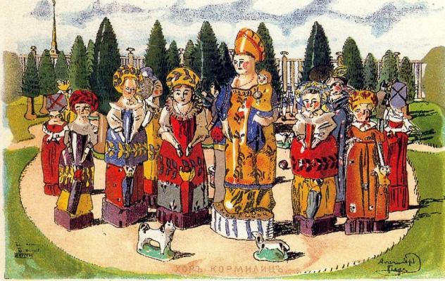 Alexander Nikolaevich Benoit. The chorus of nurses