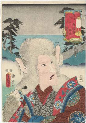 "Утагава Кунисада. Ширасука (Актер Оноэ Кикугоро III, как) монстр-кошка (Некозука), из серии ""Пятьдесят три станции дороги Токайдо"""