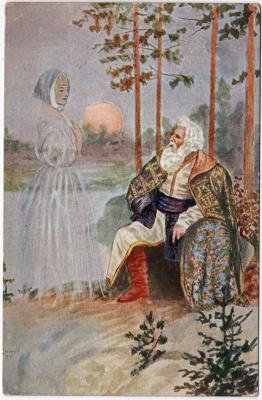 Сергей Сергеевич Соломко. Воспоминание