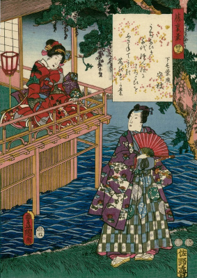"""Утагава Кунисада. Глава 33. Фудзиураба - листья глициний. Иллюстрации к главам """"Повести о Гэндзи"""""""