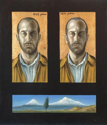 Tito Marchi (Marcy). Self-portrait