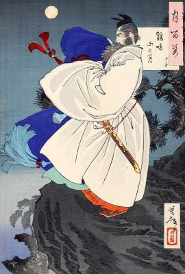 """Цукиока Ёситоси. Луна на горе Дзи-Мин. Серия """"100 видов луны"""""""