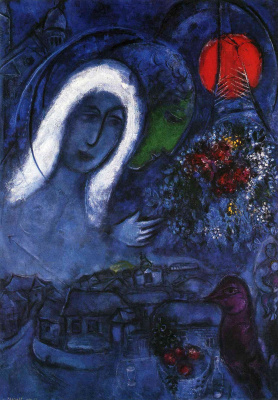 Marc Chagall. The field of Mars