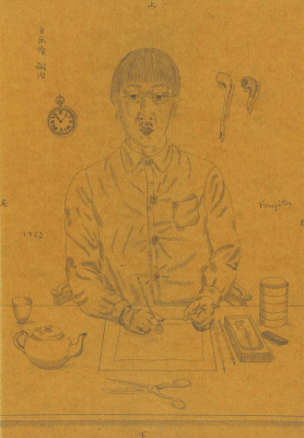 Цугухару Фудзита ( Леонар Фужита ). Автопортрет в студии. 1923