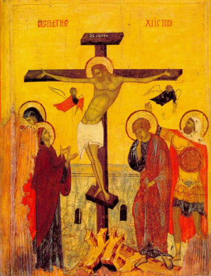 Icon Painting. Christ on the cross
