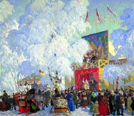 Boris Mikhailovich Kustodiev. Booths