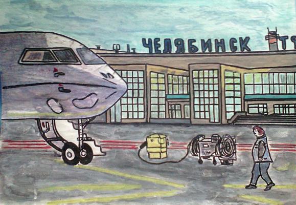 Mariya Pretser. Airport