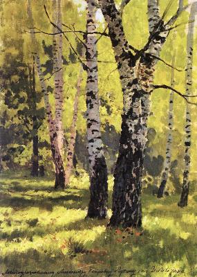 Isaac Levitan. Birch grove
