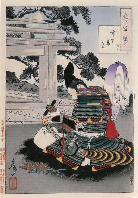 """Tsukioka Yoshitoshi. Moon over Chikubushima. The series """"100 aspects of the moon"""""""