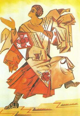 """Наталья Сергеевна Гончарова. Эскиз костюма одного из волхвов к балету """"Литургия"""""""