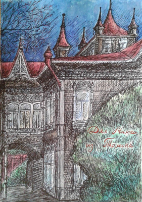 Zina Vladimirovna Parisva. House with dragons
