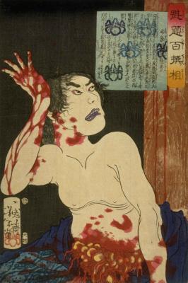 Tsukioka Yoshitoshi. Raisi, Takatoyo commits ritual suicide