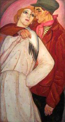 Борис Дмитриевич Григорьев. Пара (Жиган и проститутка)