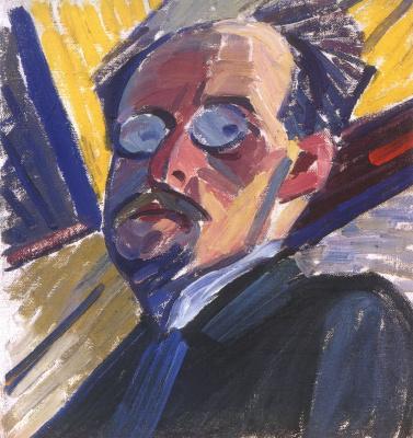 Александр Константинович Богомазов. Self-portrait