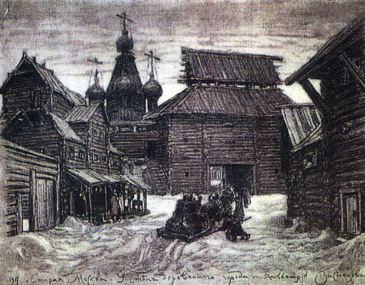 Apollinarius Mikhailovich Vasnetsov. The walls of the wooden city