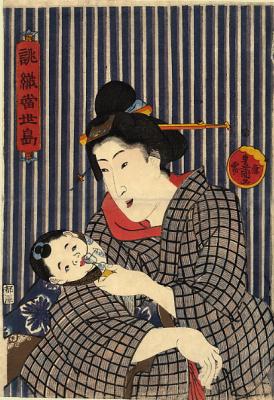 Кунимаса. Мать с ребенком
