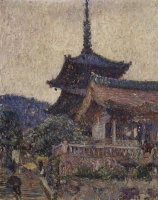 Toradjiro Kojima. Kyoto