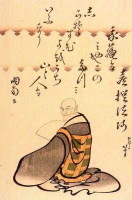 Katsushika Hokusai. Kisen Hoshi