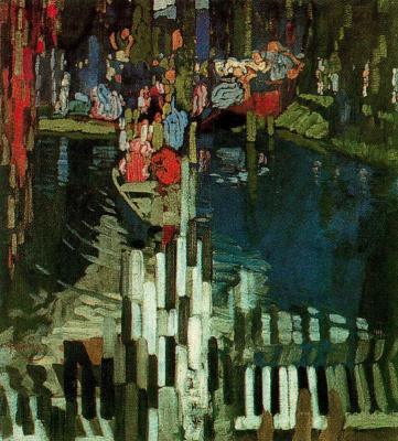 Франтишек Купка. Клавиши фортепиано (Озеро)