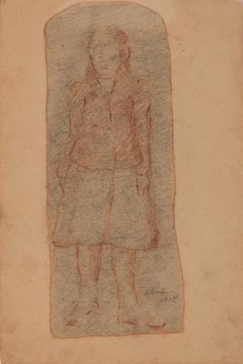 Kazimir Malevich. Standing girl