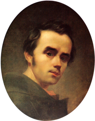 Taras Grigorievich Shevchenko. Self-portrait