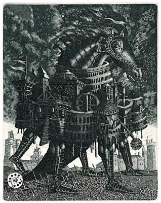 Юрий Владимирович Яковенко. Trojan horse