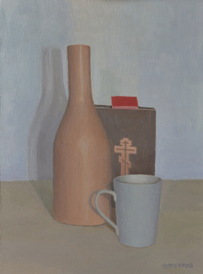 Pavel Viktorovich Petrov. Still life with bottle, cup and Testament