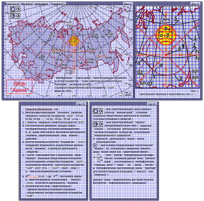 "Arthur Gabdrupes. ""Image"": ""Map-scheme""; The constitutional structure and synthesis of human activities of the state of the USSR, 1991 . PS ""Archive"", 2019 (1)"