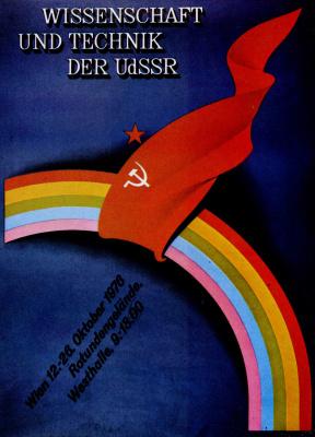 Николай Кириллович Литвинов. Наука и техника в СССР. Афиша выставки в Австрии