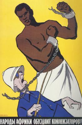 Кукрыниксы. Народы Африки обуздают колонизаторов!