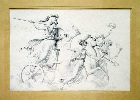 Колесница Беллоны