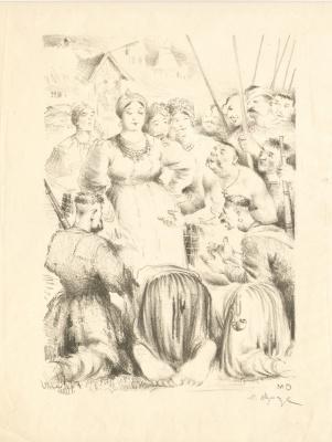 "Mikhail Gordeevich Deregus. Illustration to the poem by Ivan Kotlyarevsky ""Eneida"""