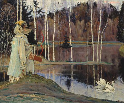 Mikhail Vasilyevich Nesterov. Two Lada