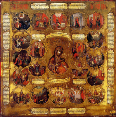 "Icon Painting. Mother of God ""Infant Infanting"" with Akathist (Nevyansk, Bogatyrev Workshop)"