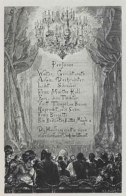 """Адольф фон Менцель. Иллюстрация к """"Разбитому кувшину Генриха фон Кляйста"""", Публика в зрительном зале"""