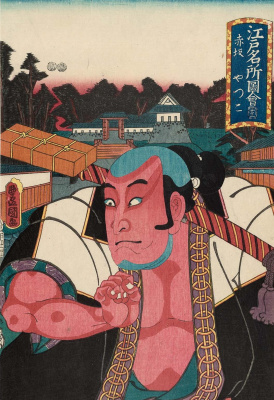 "Utagawa Kunisada. Akasaka: Actor Nakamura utaemon IV in the role of infantryman, yakko. A series of ""Portraits and famous places in Edo"""