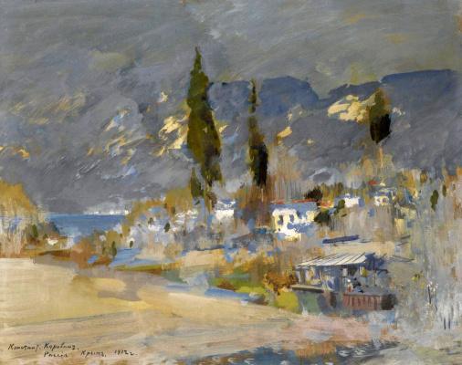 Konstantin Korovin. Crimean landscape