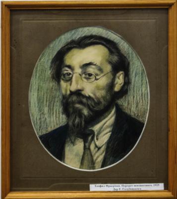 Теофил Борисович Фраерман. Портрет неизвестного