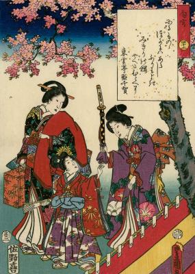 """Утагава Кунисада. Глава 42. Ниоумия - принц благоуханный. Иллюстрации к главам """"Повести о Гэндзи"""""""