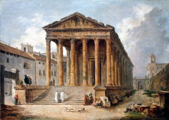 Гюбер Робер. Античный храм, так называемый четырехугольный дом в Ниме