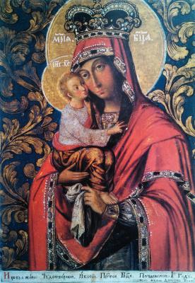 Украинский Иконописец XVIII века. Почаевская Богородица