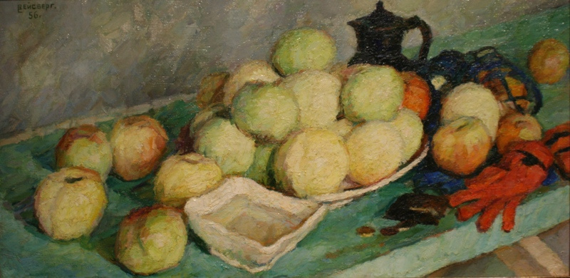 Vladimir Grigorievich Weisberg. Apples