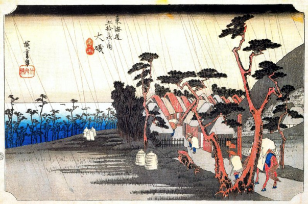 "Utagawa Hiroshige. Tears of rain on the station, Oiso. The series ""53 stations of the Tokaido"". Station 8 - Oiso"