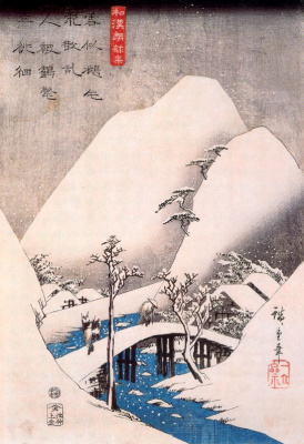 """Utagawa Hiroshige. The bridge on the background of snowy landscape. The series of illustrations """"Collection of Japanese and Chinese poems for recitation"""""""