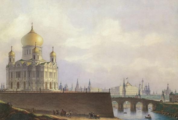 Александр Андреевич Тон. Храм Христа Спасителя в Москве с видом на Кремль