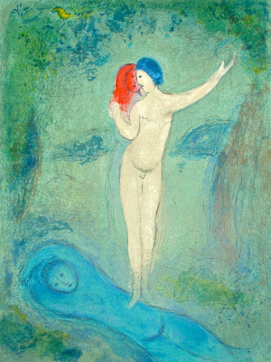 """Marc Chagall. Kiss Chloe. From the series """"Daphnis and Chloe"""""""