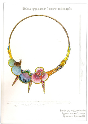 Yana Gennadievna Feofanova. Neck Jewelry