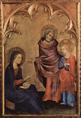 Симоне Мартини. Святое семейство