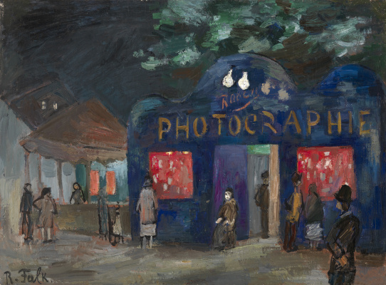 Robert Rafailovich Falk. Foire. Photo. Paris By Night